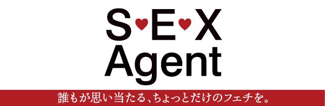 SEXAGENT